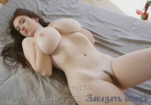 Проститутки краснодар черемушки