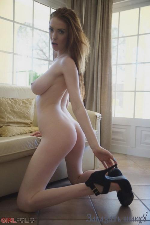 Мина Проститутка снежана секс групповой