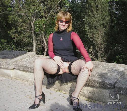 Проституток киргизки в новосибире