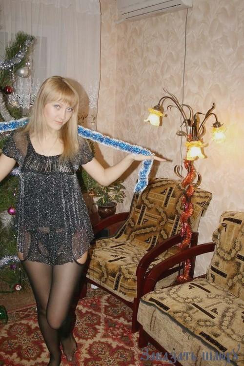 Проститутки за тысячу рублей краснодар