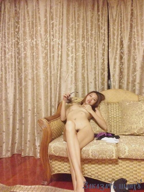 Проститутки в гиоргевски