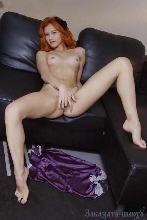 Проститутки ижевска страпон