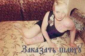 Махисыл: Сниму праститутку борисполь гидромассаж