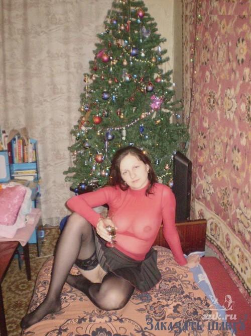 Снять проститутку борисполь