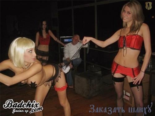 Секс узбеков москва
