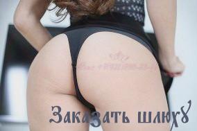 Проститутки тульская 2500